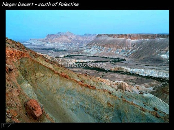 Negav Desert - South of Palestine