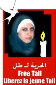 الحرية لــِ طل الملوحي - Freedom for Tal Mallohi