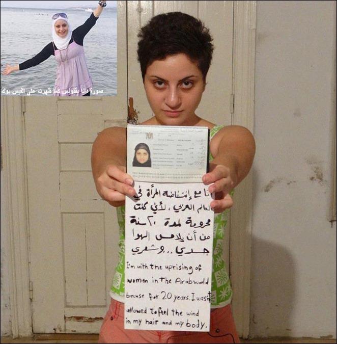دانا بقدونس قبل وبعد الحجاب - Dana Bakdounes before and after removing her veil